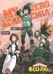 My Hero Academia promo art