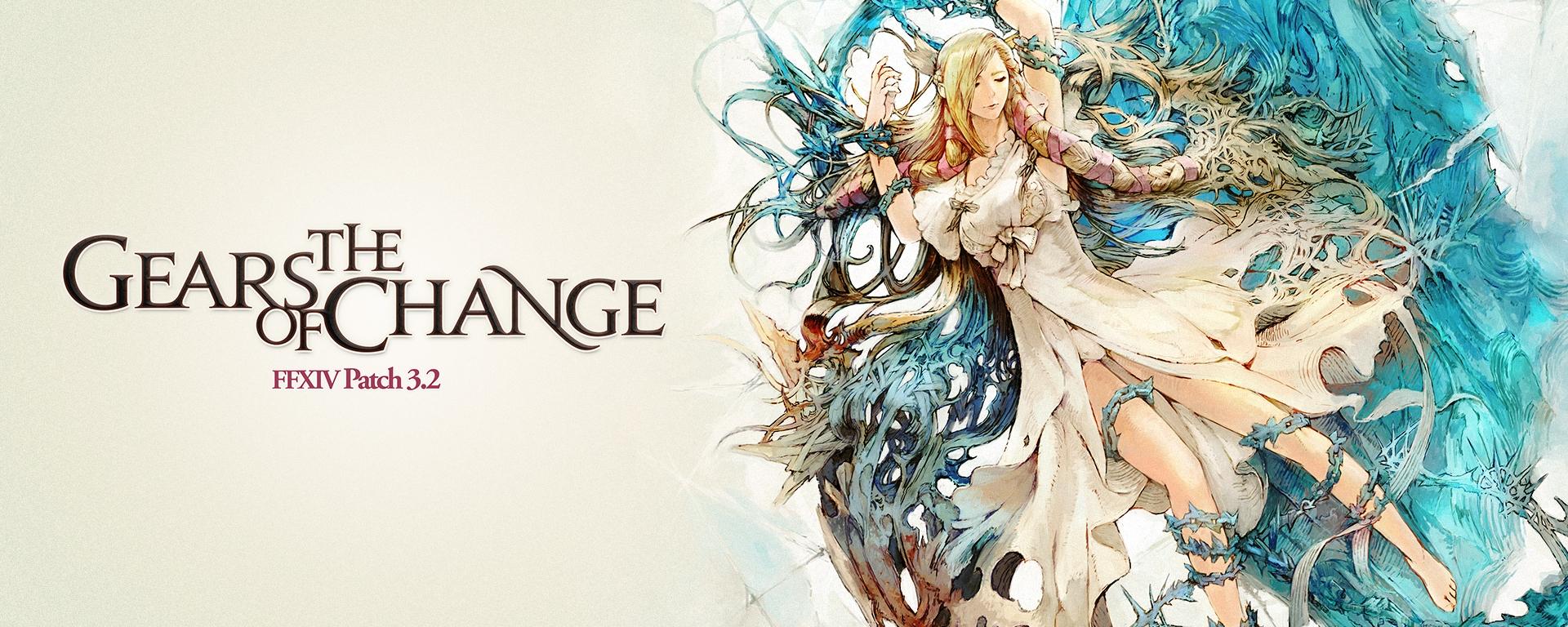 Music to My Ears: Fallen Angel (Final Fantasy XIV